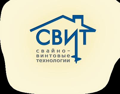 Стоимость устройства монолитных фундаментов Щелковский район